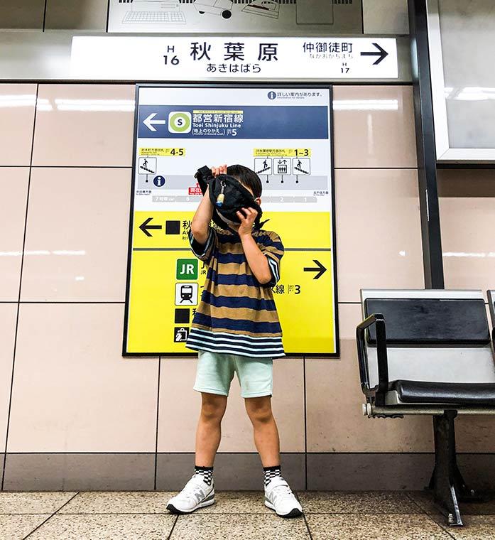 秋葉原駅のホームに立つ子ども