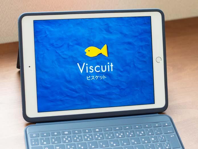 iPadでviscuit(ビスケット)を起動