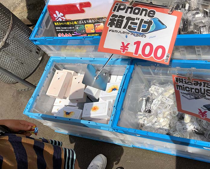 iPhone 箱だけ100円(秋葉原)