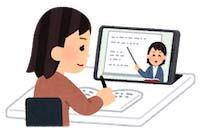 オンラインで授業を受ける学生